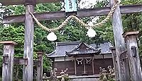 諸杉神社 兵庫県豊岡市出石町内町のキャプチャー