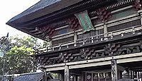 青井阿蘇神社 熊本県人吉市上青井町のキャプチャー