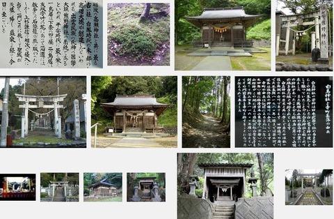 熊野神社 富山県富山市婦中町友坂のキャプチャー