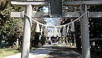 網戸神社 栃木県小山市網戸