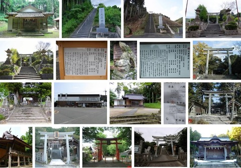 大森神社 島根県松江市宍道町佐々布のキャプチャー