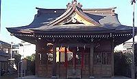 本天沼稲荷神社 東京都杉並区本天沼