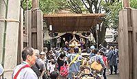 千住四丁目氷川神社 東京都足立区千住4丁目のキャプチャー