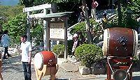 多比鹿神社 三重県三重郡菰野町田光のキャプチャー