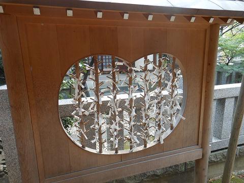 北野神社「牛天神」のハート形おみくじむすびどころ - ぶっちゃけ古事記