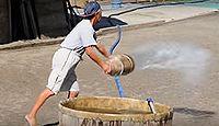 重要無形民俗文化財「能登の揚浜式製塩の技術」 - 現在も伝統の用具・製法が維持される
