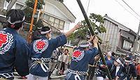 青海神社 新潟県糸魚川市青海のキャプチャー