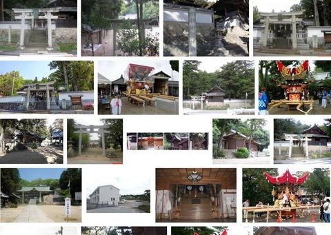御酒神社 兵庫県三木市細川町垂穂のキャプチャー