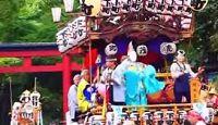 氷川神社(大宮)の例祭 - 明治天皇の勅詔が起源の氷川神社総本社の勅祭、風俗舞「東游」ものキャプチャー