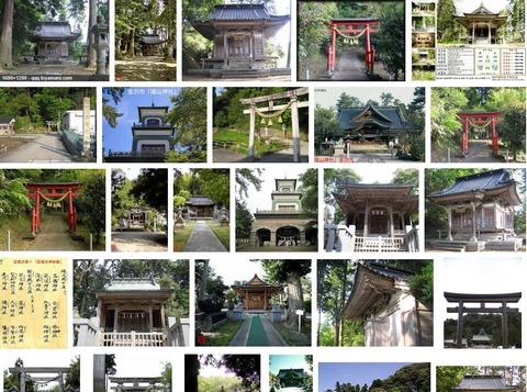 物部神社 富山県高岡市東海老坂のキャプチャー