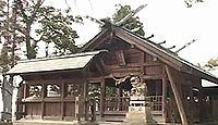鞆江神社 愛知県一宮市明地鞆のキャプチャー
