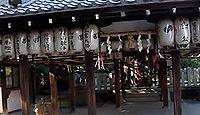 綾戸國中神社 京都府京都市南区久世上久世町のキャプチャー