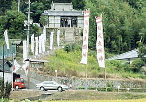 鵜成神社 岡山県小田郡矢掛町宇内2031