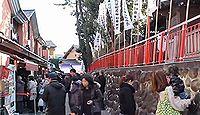 千代保稲荷神社 - 八幡太郎「先祖の御霊を千代に保て」、商売繁盛の神「おちょぼさん」