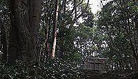 那自賣神社 - 神宮125社、内宮・末社 序列13位の、元伊勢の一社にも比せられる神社