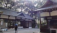 狹岡神社 奈良県奈良市法蓮町のキャプチャー