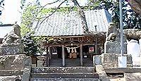 櫻田山神社 - お笑いタレント狩野英孝さんの実家、1500年以上続く由緒正しい宮司家