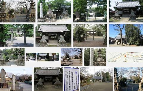 知形神社 埼玉県深谷市田中のキャプチャー