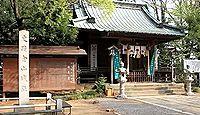 新田神社 群馬県太田市金山町のキャプチャー