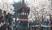 諏訪神社 岐阜県美濃加茂市下米田町のキャプチャー
