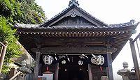 須賀神社 神奈川県逗子市小坪のキャプチャー
