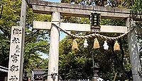 富部神社 愛知県名古屋市南区呼続