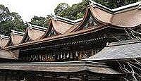 国宝「住吉神社本殿」(山口県下関市)
