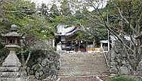 皷神社 - 吉備平定に関わる神々を祀る、往時には「鼓五社大明神」と称した備中国二宮