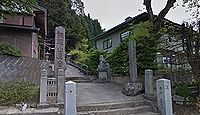 飯綱神社 長野県長野市富田のキャプチャー