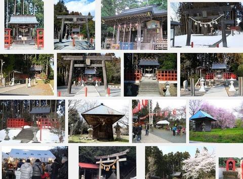 多賀神社(宮城県多賀城市高崎1-14-13)