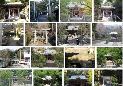 御霊神社 神奈川県鎌倉市梶原のキャプチャー