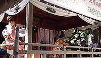 高椅神社 - 料理の祖神が留まった地、その子孫に奉斎された「日本一社禁鯉宮」コイ明神