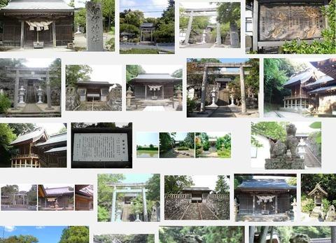智伊神社 島根県出雲市知井宮町のキャプチャー