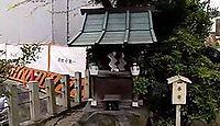 彼方神社 京都府宇治市宇治乙方のキャプチャー