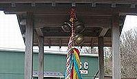 金玉神社(仙台市) - 南部藩の座頭・金玉の墓地跡の座頭神様、平成に現在地に遷座