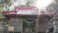 天城神社 静岡県伊豆市湯ヶ島のキャプチャー