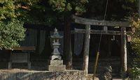 世良八幡神社 広島県世羅郡世羅町小世良
