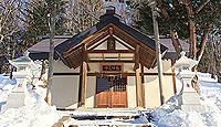 呼人神社 - 大正期に入植者が伊勢皇大神宮を勧請して創建、平成に相馬妙見神社を合祀