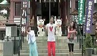 今戸神社 - 今戸焼招き猫発祥、沖田総司終焉の地、縁結びの下町八福神・浅草名所七福神