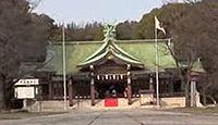 大阪護國神社 - 大阪府最大の鳥居があり、大阪の靖国神社とも、2月15日には仁徳天皇祭