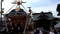 日枝神社 神奈川県茅ヶ崎市中島のキャプチャー