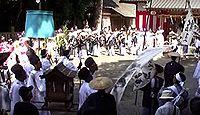 重要無形民俗文化財「綾子踊」 - 香川の雨乞い踊り、初期歌舞伎踊風の面影遺すのキャプチャー