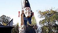 大前神社(真岡市) - 巨大「えびす様」、日本唯一の二輪車祈願などユニークな式内社