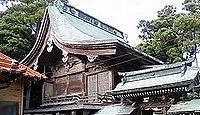 櫛代賀姫神社 島根県益田市久城町