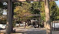 田中神社 京都府京都市伏見区横大路天王後のキャプチャー