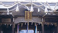 国安天満神社 兵庫県加古郡稲美町国安のキャプチャー