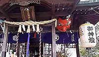 別所琴平神社 - 熊本市、江戸中期に讃岐を勧請した瑞応山善光寺の鎮守、林桜園の崇敬社