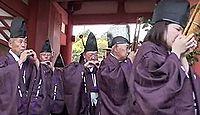 重要無形民俗文化財「南宮の神事芸能」 - 南宮大社例大祭の古風な舞など奉納芸能のキャプチャー