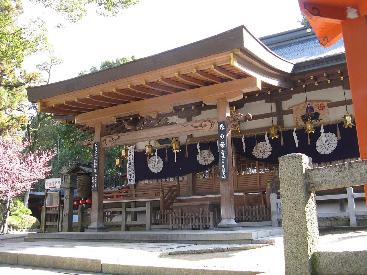 枚岡神社  - Wikipedia