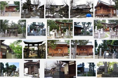 柳原神社 長野県長野市中御所のキャプチャー